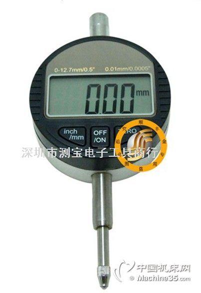 中性数显百分表 0-12.7mm数字百分表 经济型电子百分表