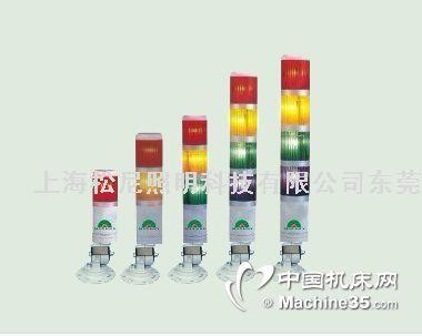 led机床三色警示灯/机床三色灯/led机床三色指示灯