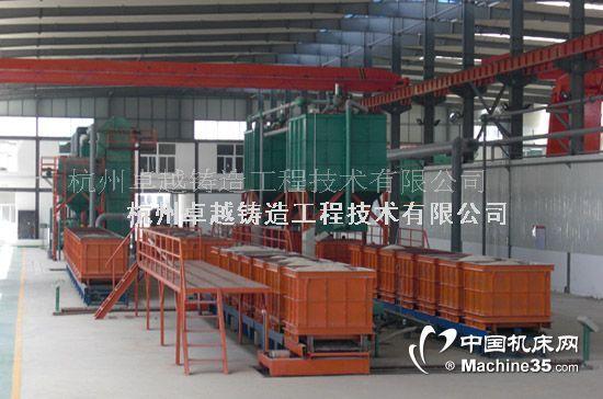 杭州卓越年产1万吨机床铸件柔性消失模铸造生产线