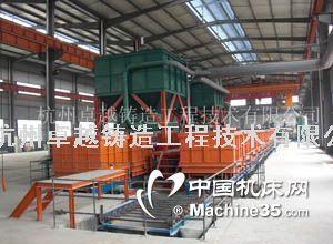 杭州卓越年产5千吨圆锥破碎机铸件柔性消失模生产线