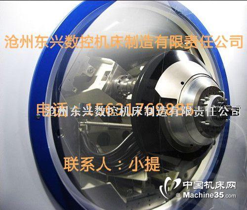 LFXK100B数控螺旋旋风铣床