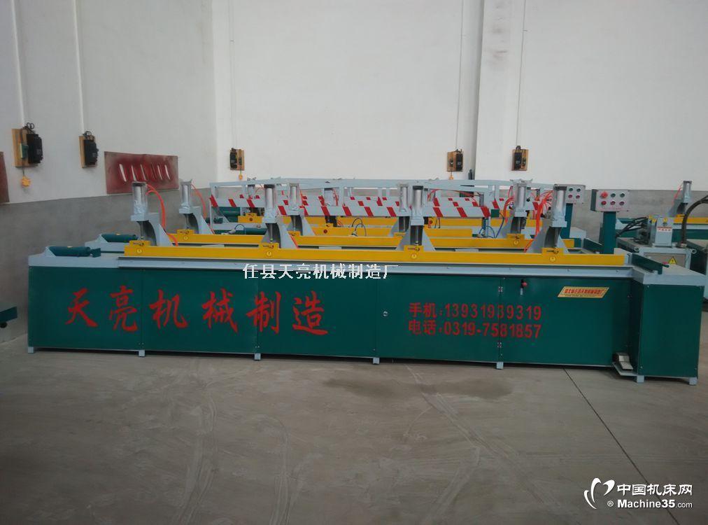 新品发布 建筑木方商用数控接木机