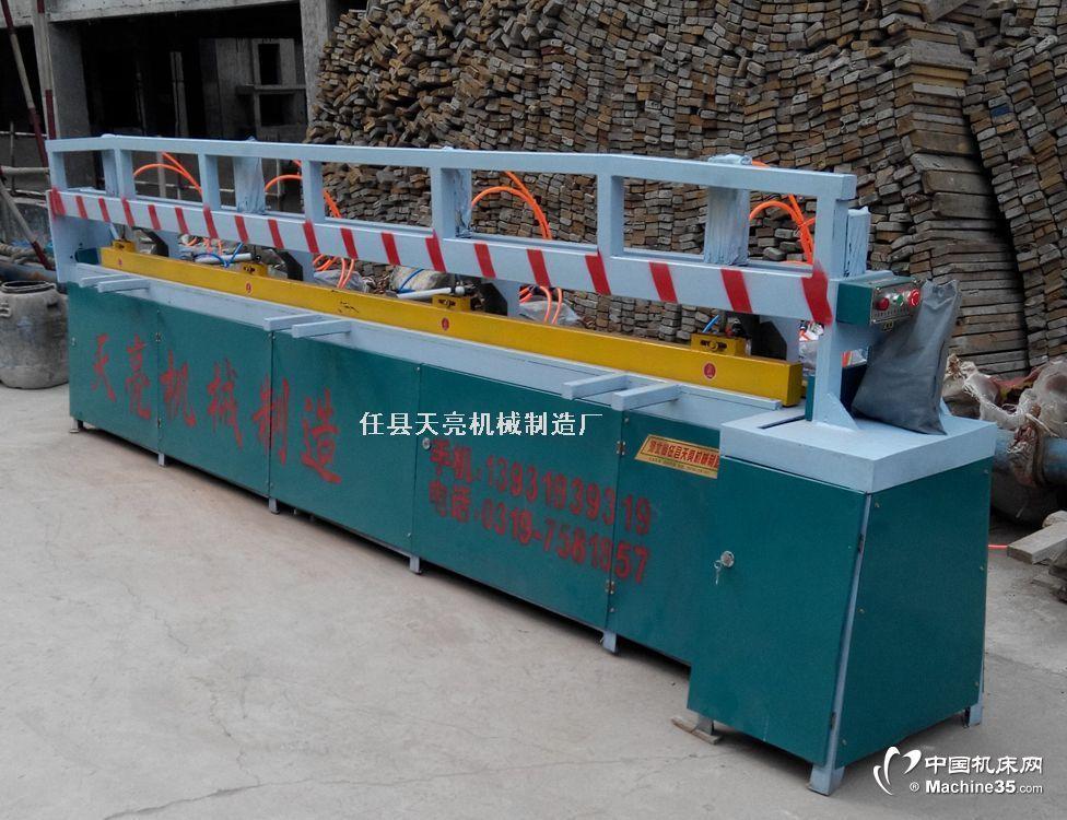 全自动接木机 建筑接木机 方木接长机-天亮机械