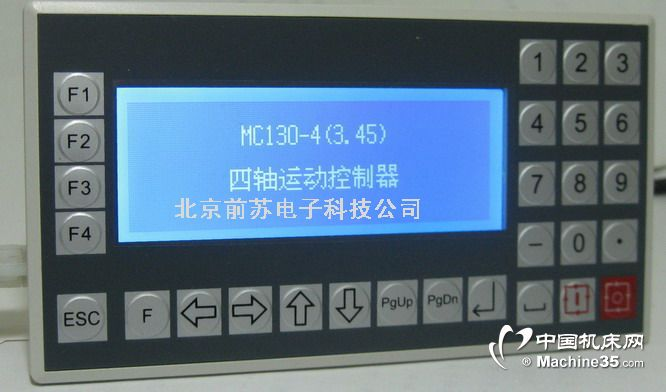 四轴步进电机控制器|四轴运动控制器|四轴数控系统