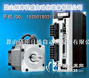 panasonic松下a5伺服电机驱动器msmd01