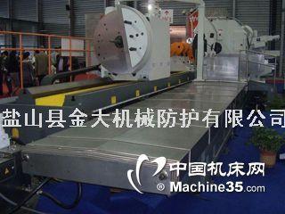 原装银川V1060L数控立加伸缩导轨防护罩