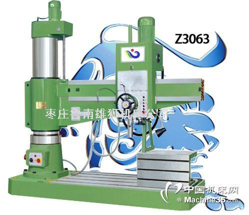 液压摇臂钻床型号z3063