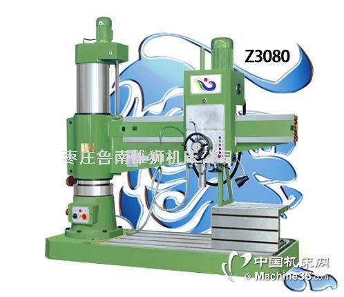 液压摇臂钻床型号z3080