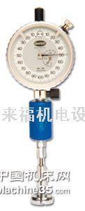 小孔测量,孔径测量仪,高精度