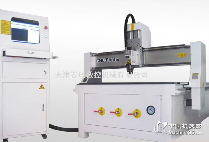 木工雕刻机图片-机床图库-中国机床网