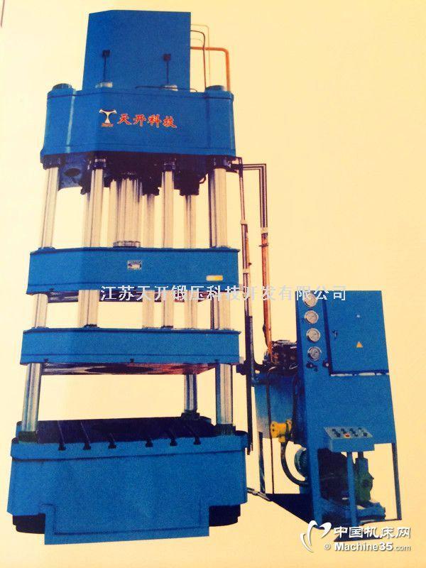 本系列液压机机身结构有四梁四柱式(y28型)与框架双