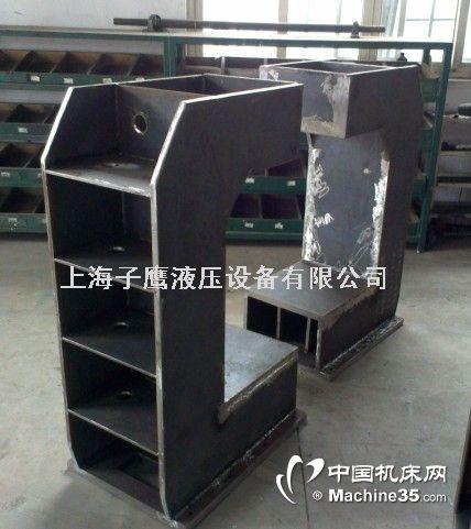 上海单臂液压机厂家_液压机价格图片