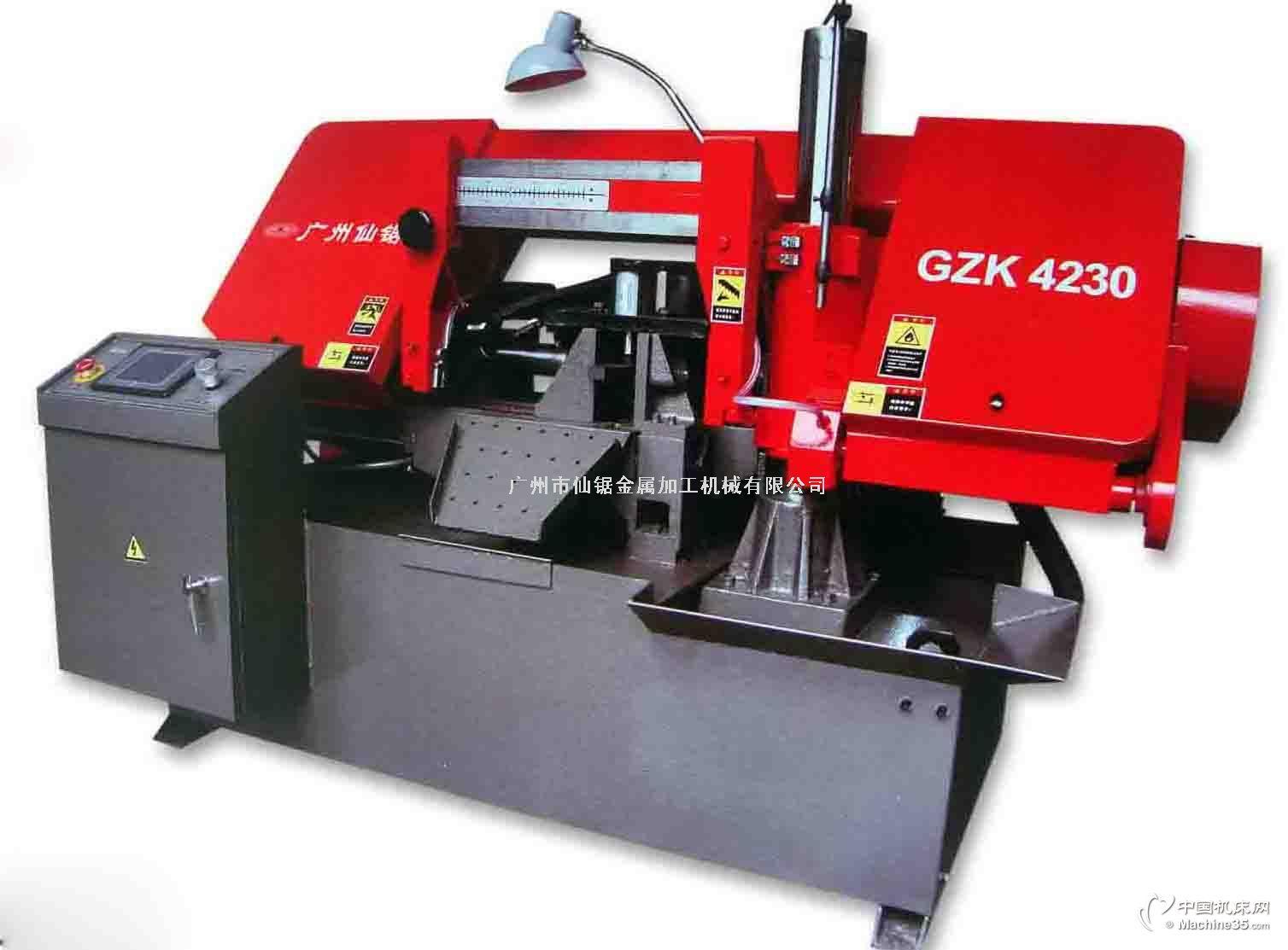 厂家gzx4230全自动金属带锯床
