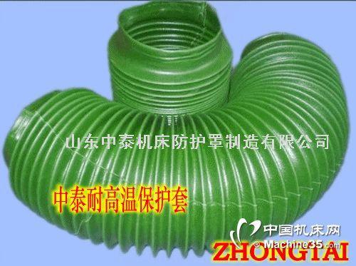 中泰创新产品耐高温保护套