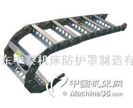 中泰钢制拖链