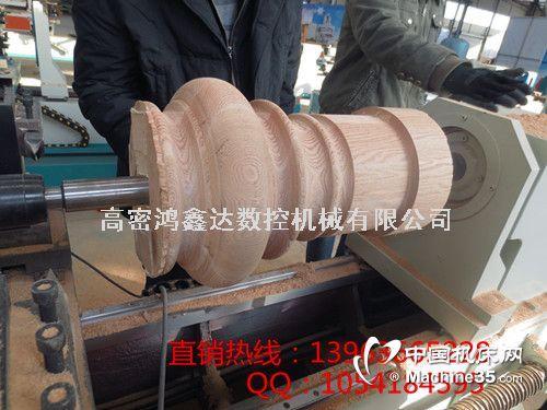 加大型数控木工车床