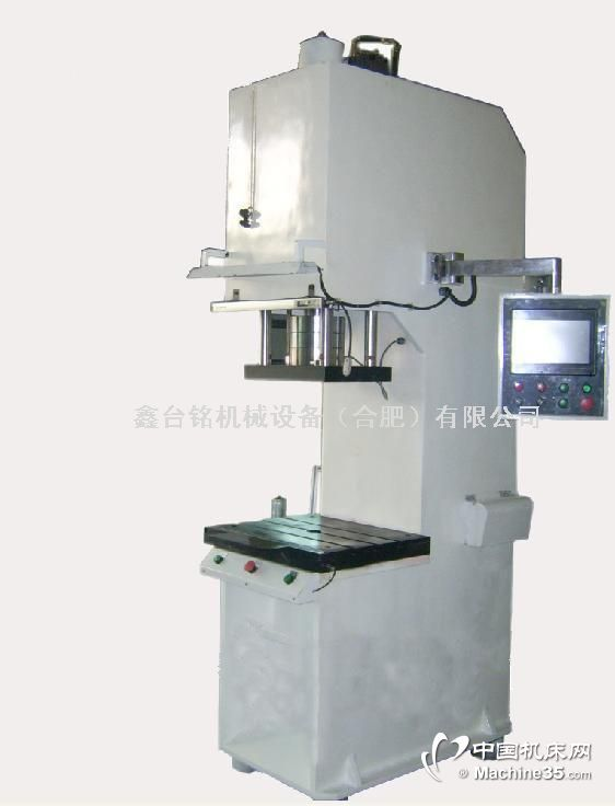 数控压装机,数控液压机,数控油压机