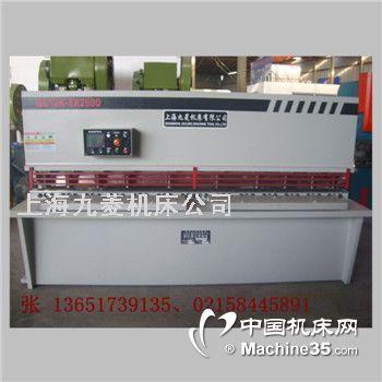 剪板機高質量低價格