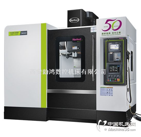 高速加工中心机 高效加工中心 台湾协鸿