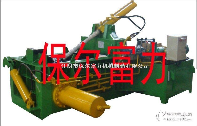 Y83系列金属打包机