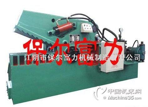 Q45-120鳄鱼式金属剪切机