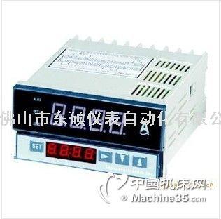 DS4P-8DA上下限报警直流电流表 报警范围0-999