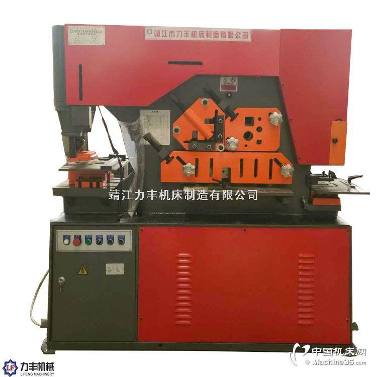 液壓聯合沖剪機Q35Y-20型