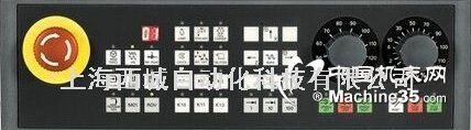 西门子808D面板6FC5303-0AF35-0AA0 MCP操作面板