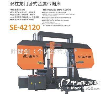 锯床控制电器接线图