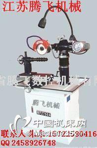 供江苏万能磨刀机/数控磨刀机/简易磨刀机