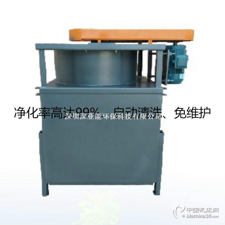 CNC油雾回收器