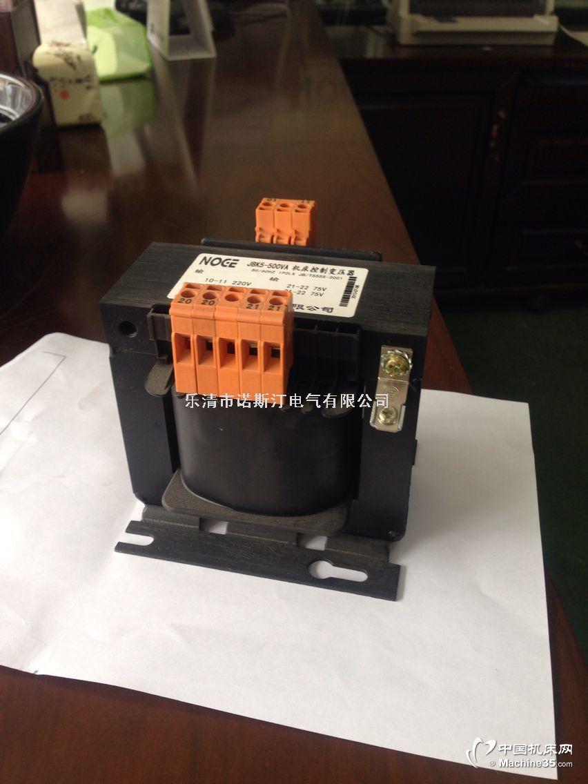 诺斯汀jbk5-1200va机床控制变压器(保证质量)