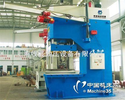 单柱液压机图片-单柱液压机相册-单柱液压机网-中国图片