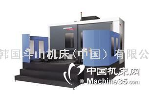 HM1000-1250重切削型臥加