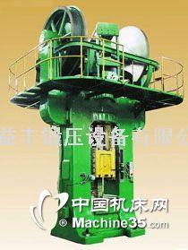 J53系列摩擦压力机
