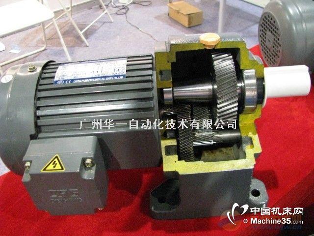 台湾晟邦带刹车减速电机图片-伺服电机/伺服马达相册
