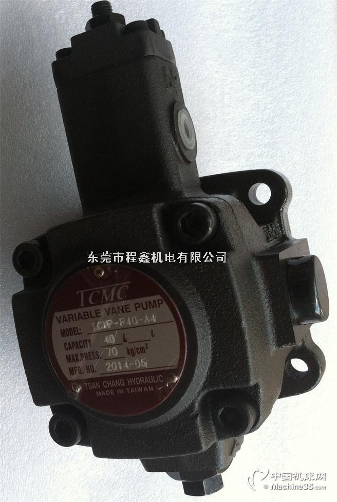 调压容量叶片泵