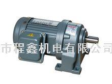 台湾卧式铝合金刹车齿轮减速机.