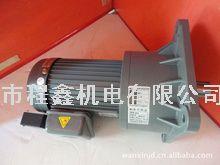 GV-22-200-40立式减速机