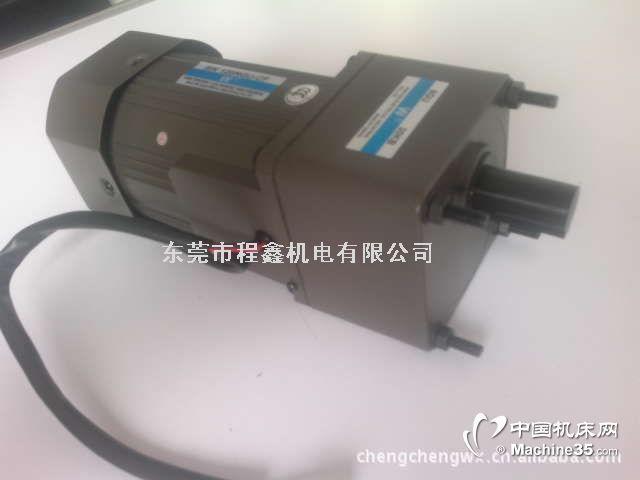 2IK-25RGN-A微型齿轮电机