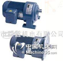 GH-50-2200W齿轮减速机