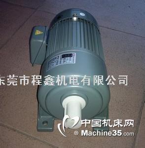 台湾半密闭式0.075KW铝合金单相齿轮减速马达