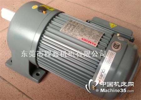 WANSHSIN齿轮减速电机,WANSHSIN齿轮减速机
