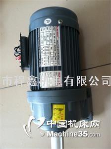 GH18-100-3S卧式齿轮减速电机
