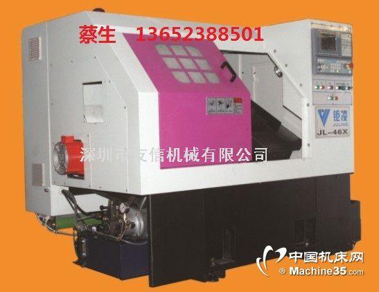 斜床身数控车床图片-机床图库-中国机床网