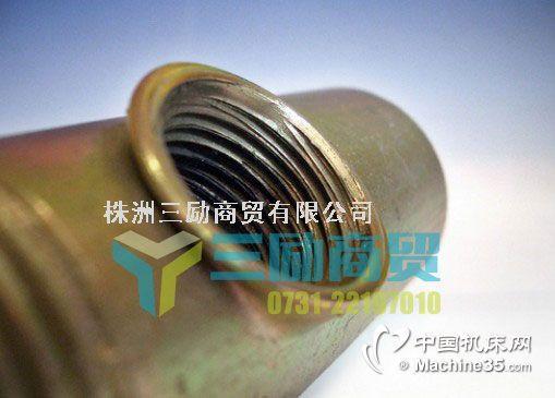 薄壁金属方管/圆管/平板打孔热熔钻头|热钻|合金钻头