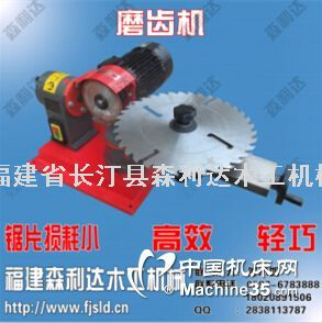 专业磨刀锯/木工磨片锯/小型磨刀机