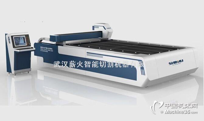 数控光纤激光切割机