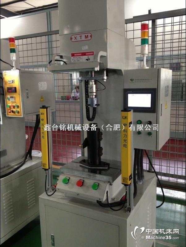 小型数控油压机,小型数控液压机图片