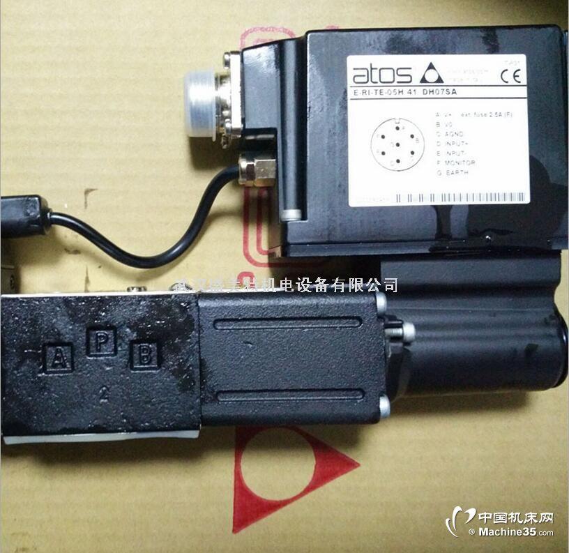 DLHZO-TEB-SN-NP-040-L73比例伺服阀
